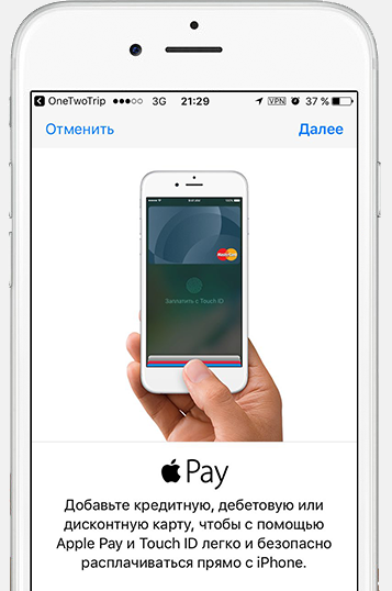 Hand holding iPhone using Apple Pay