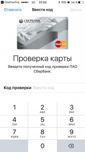 Apple Pay_OTT_3