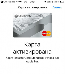 Apple Pay_OTT_6